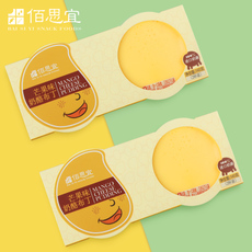 佰思宜芒果味奶酪布丁140g*6盒 甜点办公室零食 牛奶果冻布丁