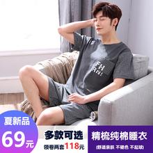 睡衣男夏季短袖短裤男士纯棉春秋季青年学生家居服套装薄款夏天