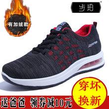 中年男鞋子运动鞋冬季男士休闲鞋爸爸款老年人健步鞋秋冬季旅游鞋