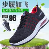 男士老北京布鞋男2018新款单鞋正品爸爸鞋子男休闲中年人运动鞋秋