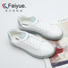 女春季新款 运动鞋 原宿韩版 飞跃小白鞋 feiyue 超纤皮休闲鞋 板鞋