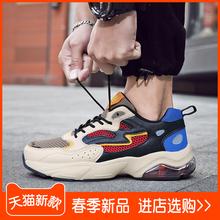鞋子男潮鞋春夏男鞋韩版潮流气垫镂空休闲运动鞋百搭板鞋跑步鞋