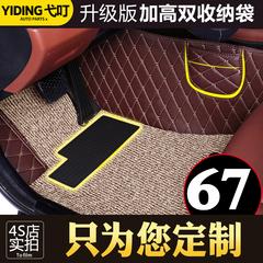 2018新款小轿车越野改装定制专用大红色全包围汽车脚垫子丝圈地垫