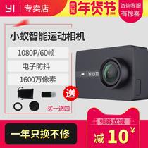 小蚁yi j11 lite运动相机高清防水潜水DV微型防抖数码 摄像机头