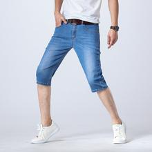 七分牛仔短裤 男7分裤 马裤 修身 夏季薄款 男弹力直筒宽松休闲中裤