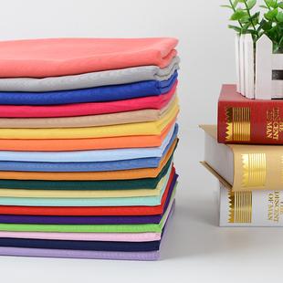 人造棉布料 纯棉宝宝夏季 纯色裙子睡衣绵绸服装面料 棉绸布料