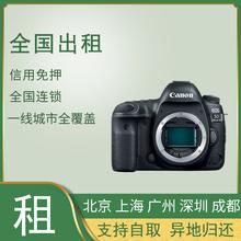 佳能5D4 租借单反相机 80D 6D2 70D M50租赁 免押金出租 5D3 G7X2