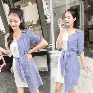 2018新款女装夏装修身中长款衬衣连衣裙女拼接撞色条纹中袖衬衫裙