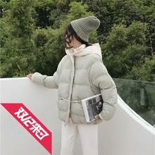 热卖冬季棉服学生2018女ins面包服韩版宽松短款潮流加厚拼色棉衣