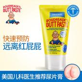 美国布德罗ButtPaste新生婴儿尿片膏预防红屁屁尿布霜57g