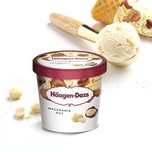 哈根达斯冰淇淋夏威夷果仁小纸杯单个装  顺丰冷链配送到家