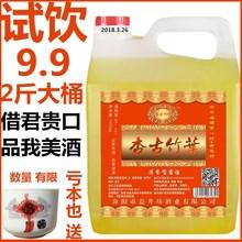 试饮2斤桶装 山西40度竹叶酒国产粮食原浆竹子酒类清香型白酒整箱