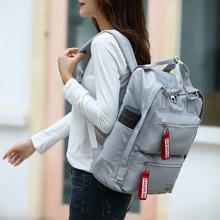 双肩包女韩版学院风15.6寸电脑包大容量旅行背包港风校园学生书包