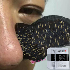 买2送1去黑头鼻贴撕拉式收缩毛孔去粉刺去螨虫清洁毛孔鼻膜男女士