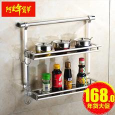 精品不锈钢厨房调味架双层置物架厨卫挂件壁挂真钢厨房多功能架