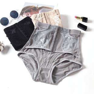 【陳廠長】八排扣收腹裤 高腰塑身收腹提臀显瘦修身女士内裤9.8