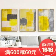 手绘油画家居画芯无框画定做客厅大堂挂画装饰画 心情物语