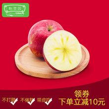 四川大凉山丑盐源冰糖心苹果新鲜水果当季脆甜红富士5斤批发包邮