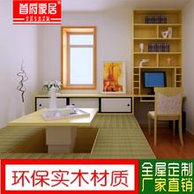 浙江守鹃介矫渍体地台定做全屋日式和室多功能储物空间定制