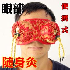 艾灸盒眼部随身灸家用便携式艾柱艾条艾灸器具眼睛温灸器双罐包邮