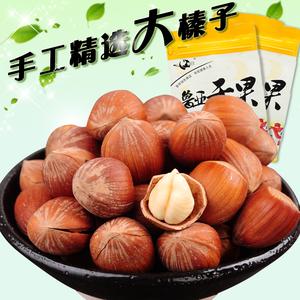 鲁亚干果新货原味美国野生大榛子孕妇坚果休闲进口零食特产200g榛子