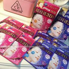 日本 嘉娜宝 肌美精3D保湿浸透  补水面膜 立体浸透胶原蛋白弹力