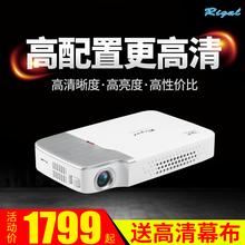 瑞格尔RD-605家用办公投影仪微型高清投影机DLP技术安卓WiFi智能无屏电视1080p掌上无线小型家庭手机迷你投影