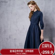 棉质连衣裙LA12965C预 七分袖 领中长款 Artka阿卡秋季复古修身 衬衫