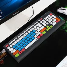 联想台式一体机键盘保护膜JME2209U KU-0989 SK-8821 S510 S4150防尘防水硅胶键盘套配件凹凸罩子防护垫装备