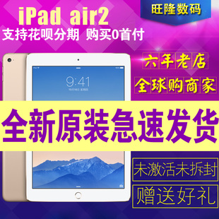 Apple/苹果 iPad Air 2 WIFI 32GB 平板电脑 9.7寸 ipad6港版全新