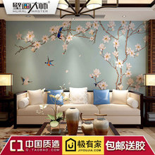 墙布衣古典 现代中式墙纸3D客厅电视机背景墙壁纸兰花定制壁画家装
