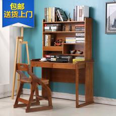 儿童书桌写字桌可升降学习桌椅套装学生小孩实木写字台课桌椅组合
