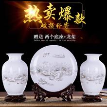 饰品盘家居工艺品 景德镇陶瓷器花瓶中式摆件插花瓷瓶三件套酒柜装