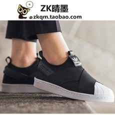【ZK晴墨】adidas 三叶草 SUPERSTAR SLIP S81337 S81138 黑白