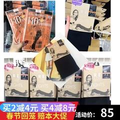 日本厚木发热保暖春秋冬连裤丝袜子140D两双180D双层210D加绒420D