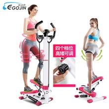 踏步机家用减肥机多功能扶手脚踏机瘦身迷你健身器材液压静音美腿