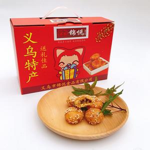 青草坞-独立包装梅干菜肉金华红糖酥饼1000g礼盒装红糖干菜肉烧饼
