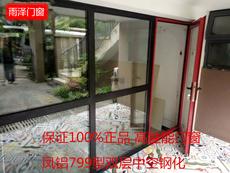 上海封阳台铝合金门窗 凤铝799型双层中空玻璃隔音门窗(无杂费)