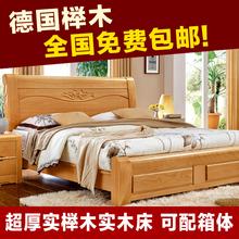 全守敬1.8米双人床简约现代中式榉木床1.5米婚床住宅家具床
