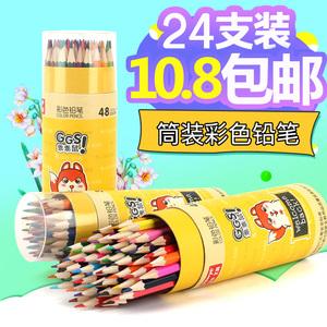 众叶儿童彩色铅笔24/36/48色涂鸦涂色美术绘画彩铅学生文具批发