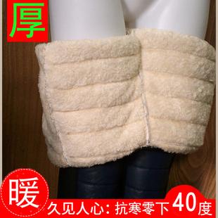 羽绒裤女加绒加厚外穿保暖东北加肥加大码胖mm显瘦棉裤中老年妈妈
