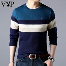 修身 秋季新款 韩版 长袖 圆领体恤衫 男装 上衣 花花公子贵宾 男士 T恤