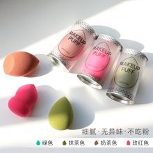 美妆蛋不吃粉化妆蛋收纳彩妆蛋上妆海绵葫芦粉扑干湿两用化妆绵