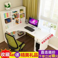 家用转角电脑桌台式学生书柜儿童简约现代书架多功能组合学习书桌