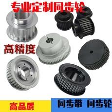 同步轮 铝合金同步皮带轮传动轮齿轮 皮带轮3M 5M 8M XL T5 T10