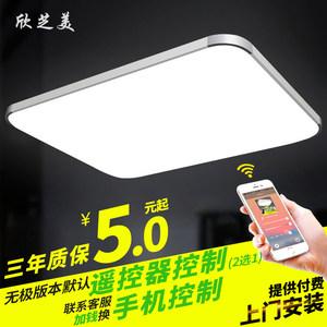 <span class=H>LED</span>吸顶灯长方形遥控大气客厅灯具现代简约卧室灯阳台灯餐厅灯饰