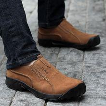 子户外休闲鞋 男鞋 春秋潮流行时尚 工装 大头鞋 男士 磨砂皮真皮鞋