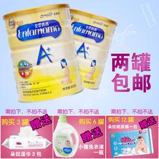17年8月美赞臣孕妇牛奶粉900G罐装安婴妈妈A+孕产妇配方奶粉妈妈
