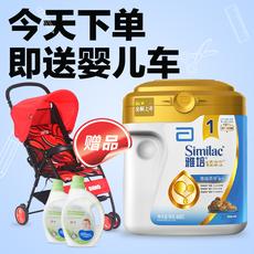 16年12月Similac雅培金装喜康力1段900克雅培亲体婴儿牛奶粉