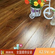 强化复合木地板12mm仿守緀1防滑高耐磨家用卧室防水家装 地暖地板